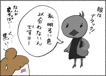karasu001