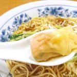 京城飯店:横浜中華街ワンコインランチ500円/File.6ワンタンメン
