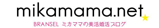 mikamama.net